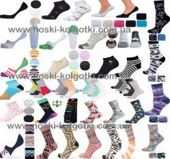 Мужские носки Легка хода - купить в Украине - Kidstaff 1bf15296122be