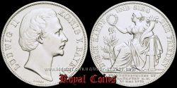 Людвиг II Талер 1871 Бавария серебро 900&acuteПобедный 18, 5г