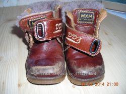 Ботинки тёплые