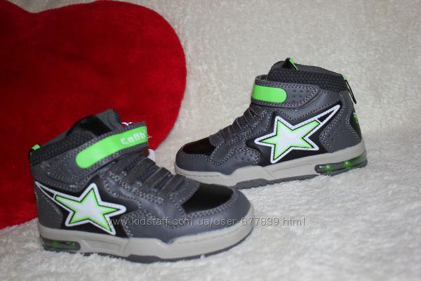Распродажа Демисезонные ботинки для мальчиков EeBb рр. 26 27 28 29 30 31
