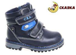 Кожа Зимние ботинки для мальчика Сказка , т. синий рр. 22 23 24 25 26 27