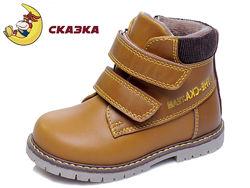 Распродажа демисезонные ботинки для мальчика бренда сказка рр. 22 23 24 25