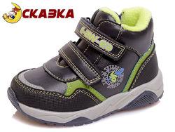 Демисезонные ботинки для мальчика бренда weestep сказка рр. 22 23 24 25 26