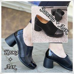 Черные закрытые замшевые и кожаные туфли на каблуке с лаковым носком
