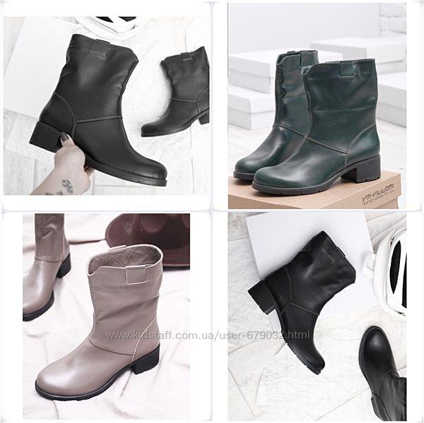 Кожаные ботинки трубы, ботинки кожа с широким голенищем
