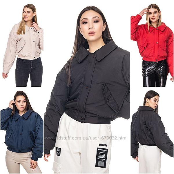 Короткая демисезонная женская куртка оверсайз  красная черная бежевая синяя