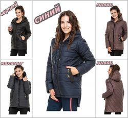 Женская стеганная демисезонная асимметричная дутая курточка, куртка весна