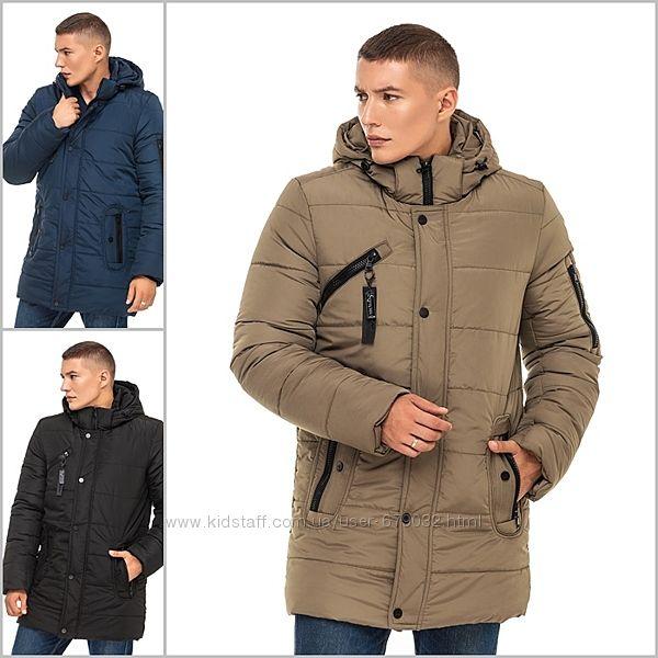 Мужская теплая удлиненная зимняя куртка, курточка зима, 3 цвета