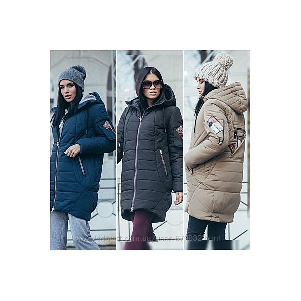 Зимняя удлиненная куртка, курточка зима длинная