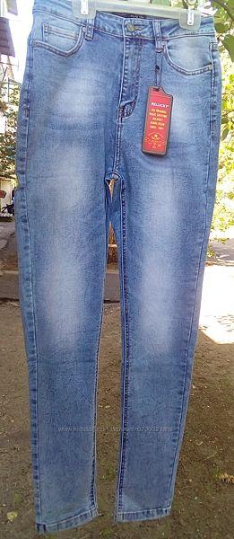 Голубая американка, джинсы скинни с высокой посадкой, высокий рост шаг 74 с
