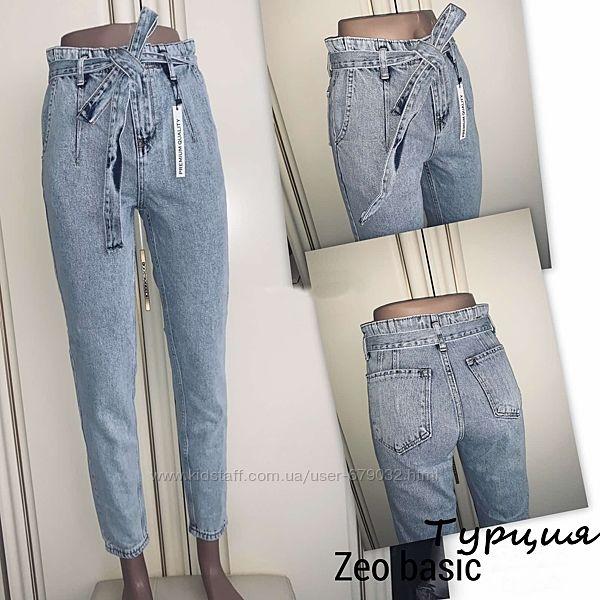 Стильный голубой МОМ, джинсы МОМЫ высокая посадка, Турция