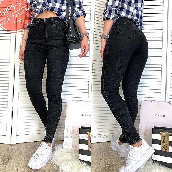 Американка черная, джинсы скинни зауженные высокая посадка