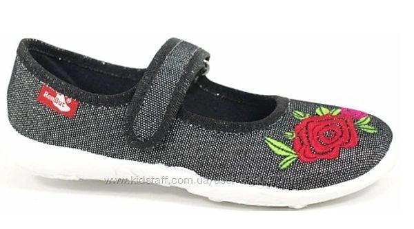 текстильная обувь с кожаными стельками renbut
