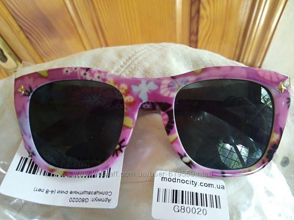 Солнцезащитные очки Fashion Star для девочки  - 10 лет цветы