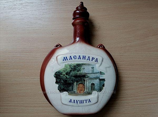 Пустая бутылка 1987 г. Масандра Алушта керамика рисунок