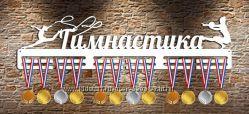 Медальницы из фанеры любые на заказ