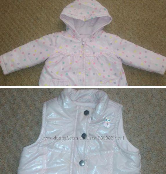 курточка  и жилетка 1, 5-2 года