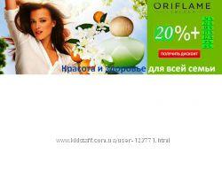 Акция Скидочная карточка в интернет магазине Орифлейм