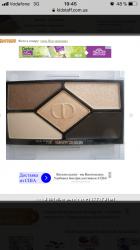 тени Dior 5 Couleurs, Diorshow fusion mono тестер оригинал
