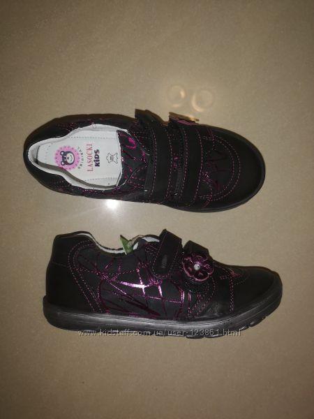 Нежнейшие туфельки для принцесс Lasocki 25 и 28