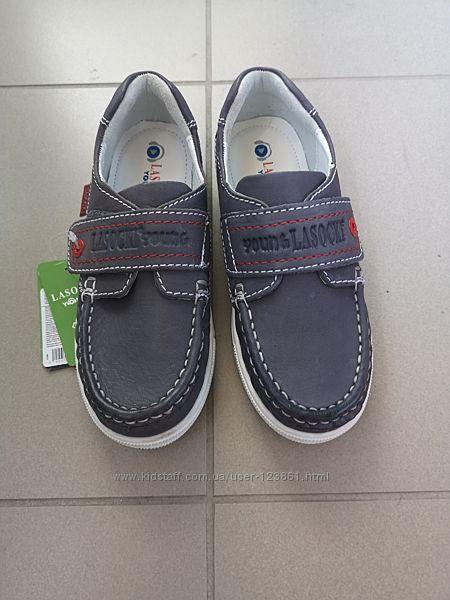 Кожаные туфли Lasocki 33 и 35