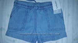 Шортики под джинсы Carter&acutes, 2T, с этикеткой, Америка