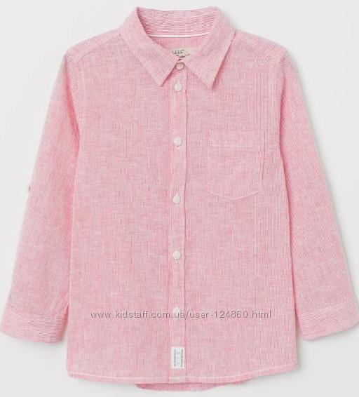 Рубашка H&M размер 8-9Y рост 134