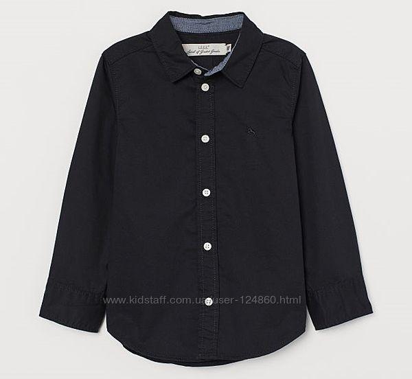 Рубашка H&M размер 7-8Y рост 128