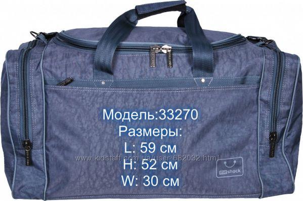 05513891c904 Спортивные сумки Bagland, 500 грн. Мужские чемоданы, дорожные сумки,  саквояжи купить Харьков - Kidstaff | №20933032
