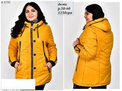 Демисезонные курточки в больших размерах