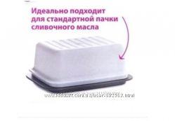 SМасленка Хозяюшка Tupperware
