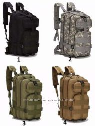 актический, штурмовой, походной рюкзак Assault 30л.