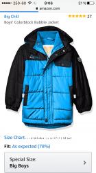 Тёплая куртка на крепкого мальчика