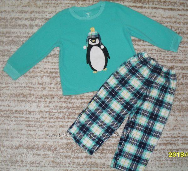 Флисовая пижамка Картерс, 2Т
