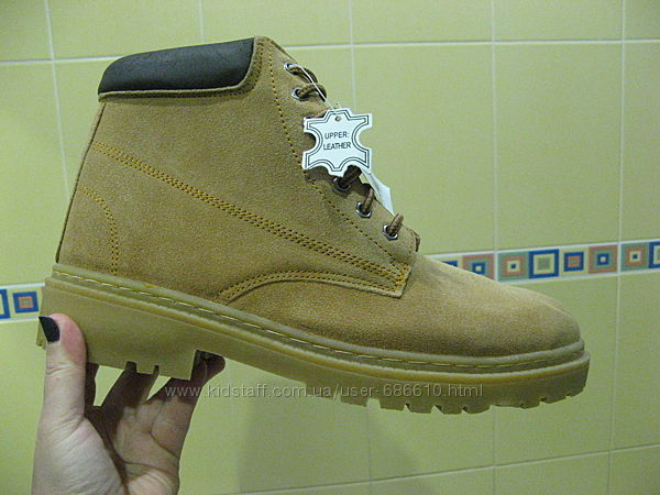 Ботинки   MX 44 и  Hi-Tec 41 кожа