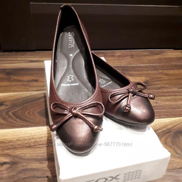 Туфли балетки Geox 36 размер распродажа