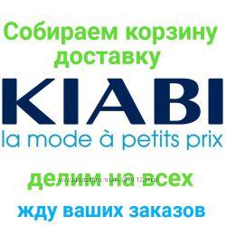 KIABI   Феодосия