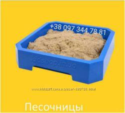 Песочница для игры с Кинетическим песком Kinetic Sand