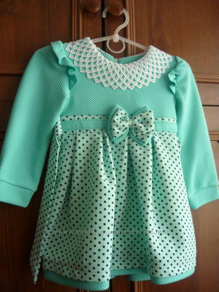 Платье на девочку на рост 92-98 см.