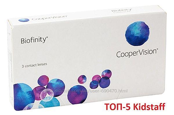 Акция на контактные линзы Biofinity Биофинити от Cooper Vision