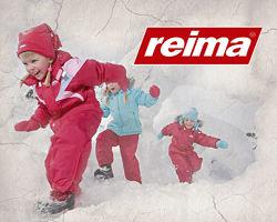 REIMA  Куртки, комбинезоны, аксессуары высокого качества для детей