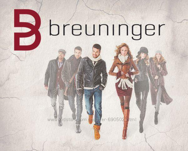 BREUNINGER Покупки онлайн в Германии. Одежда, обувь, сумки премиум класса