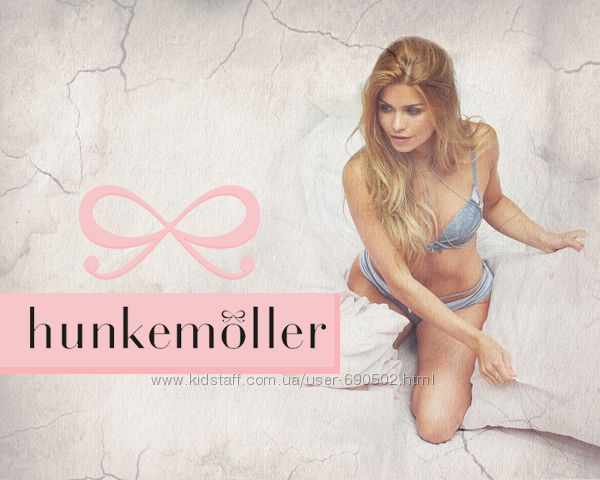 HUNKEMOLLER  купить нижнее бельё из Нидерланд. Доставка в Украину