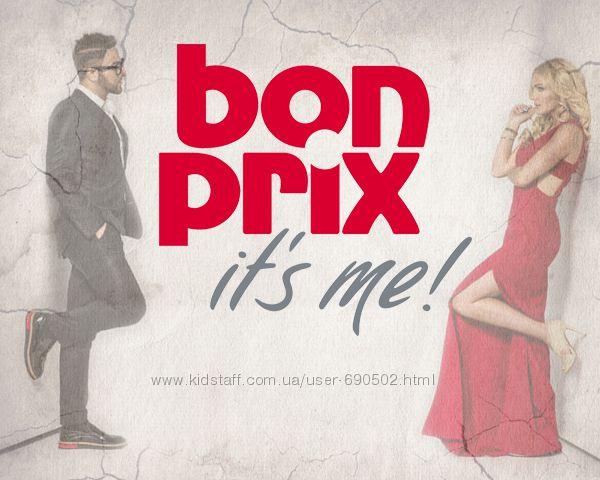 BON PRIX Германия Купить под заказ с доставкой в Украину