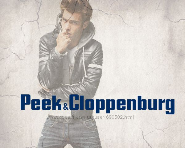 PEEK & CLOPPENBURG  брендовая одежда из Германии, покупки онлайн