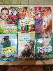 Романы дамские