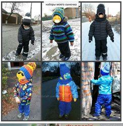 Шапка вязаная для девочки и мальчика ручная работа или набор снуд и шапка