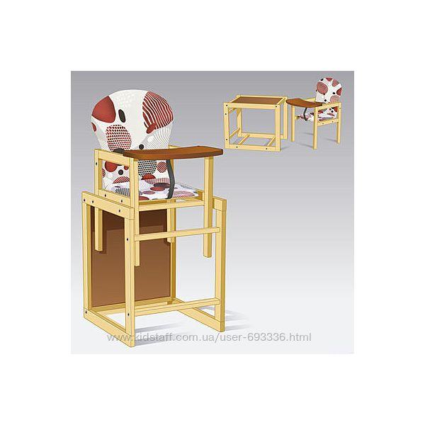 Мася 12 стульчик для кормления. стол детский