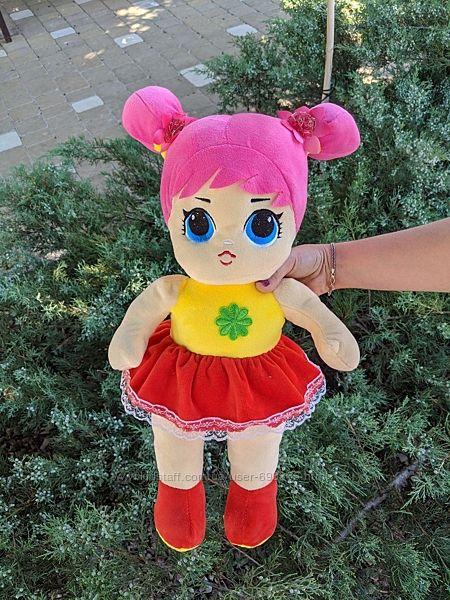 Мягкая Игрушка Милая кукла Лол