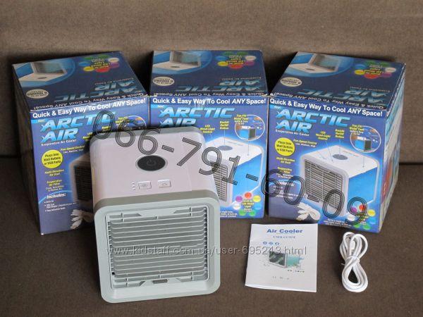 Arctic Air Оригинал охладитель воздуха увлажнитель мини кондиционер